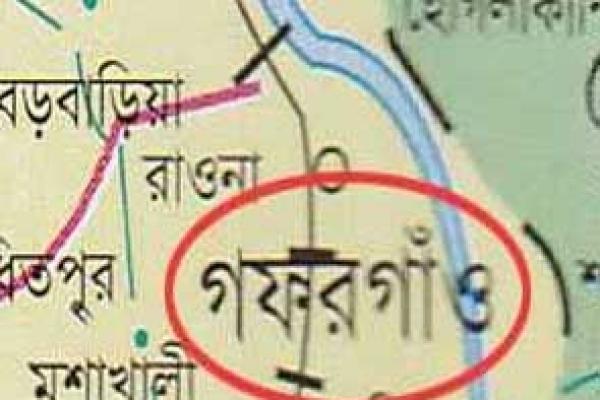 গফরগাঁওয়ে ব্যবসা প্রতিষ্ঠান পুড়ে ছাই
