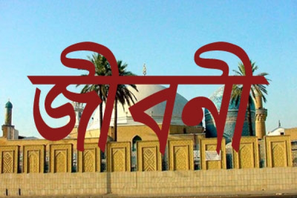 বড় পীর হযরত আব্দুল কাদের জিলানী (রহ.)-এর জীবনী