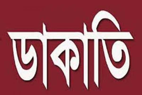 তজুমদ্দিনে বেড়ে গেছে চোর ডাকাতের উপদ্রব