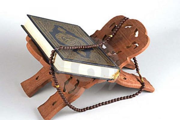 যে সূরা আল্লাহ'র কাছ থেকে আপনার জন্য ক্ষমা আদায় করে নেবে