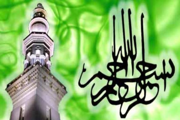 ইসলামে যাদেরকে মুসলিম, কাফের ও নাস্তিক বলা হয়েছে