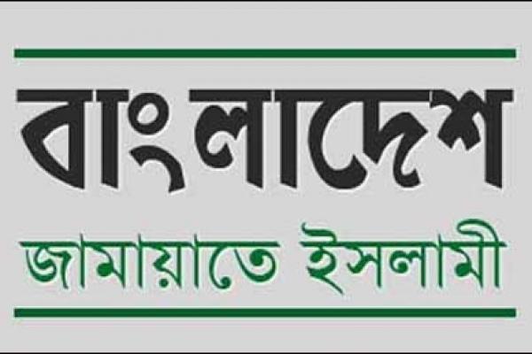 Image result for জামায়াত-শিবির