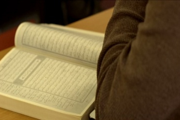 যেভাবে ইসলাম গ্রহণ করলেন বেলজিয়ামের বিশ্ববিদ্যালয় শিক্ষক