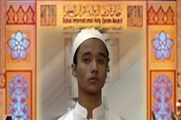 আন্তর্জাতিক কুরআন প্রতিযোগিতায় মিসর যাচ্ছেন কুমিল্লার আবদুল্লাহ আল-মামুন