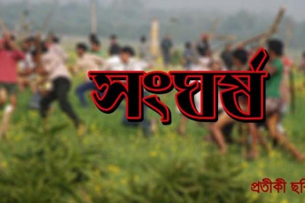বিএনপির বৈঠকে 'নৌকা' স্লোগান, সংঘর্ষে ২০ জন আহত