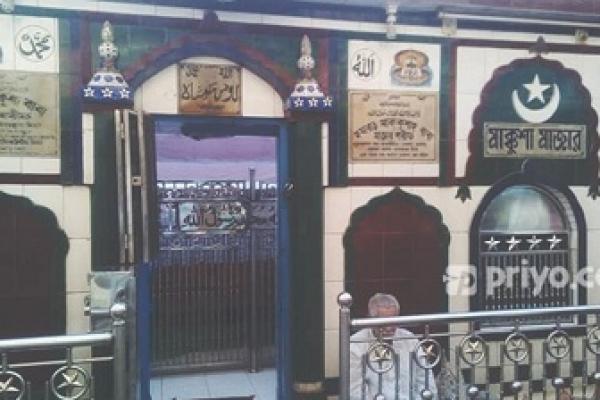 ৫০ বছরে যা ঘটেনি, খালেদা জিয়াকে কারাগারে রাখাতে তা-ই ঘটল হযরত মাক্কুশা বাবার মাজার শরিফে