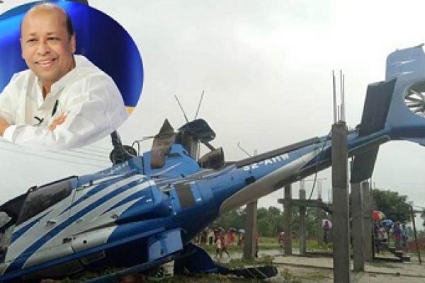 সিঙ্গাপুর নেয়া হচ্ছে হেলিকপ্টার দুর্ঘটনায় আহত ফরিদুর রেজা সাগরকে