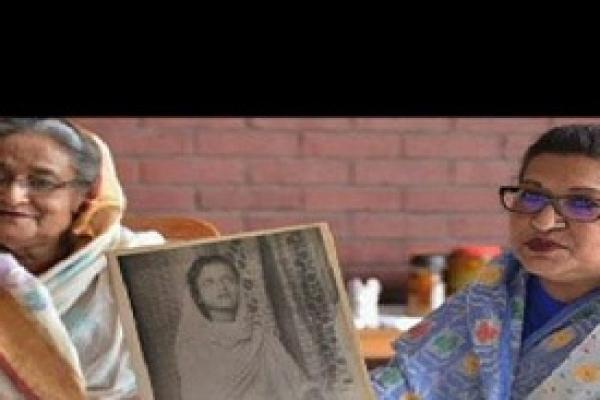 আজ ৪ প্রেক্ষাগৃহে মুক্তি পাচ্ছে 'হাসিনা: এ ডটার'স টেল'