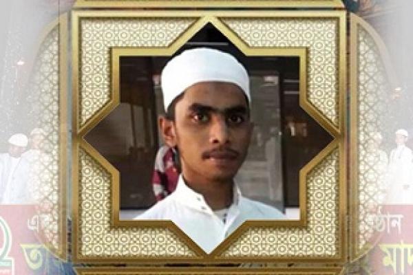 ভারতের আন্তর্জাতিক কুরআন প্রতিযোগিতায় ৩য় বাংলাদেশি হাফেজ আকমাল