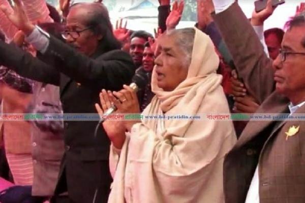 আমি দুনিয়ার ফকির, দুহাত পাইতা আপনাদের কাছে ভোট চাই : মতিয়া চৌধুরী