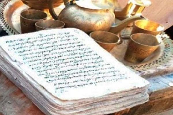 এখনও-অক্ষত-অবস্থায়-আছে-১০০০-বছরের-পুরোনো-এই-কুরআন