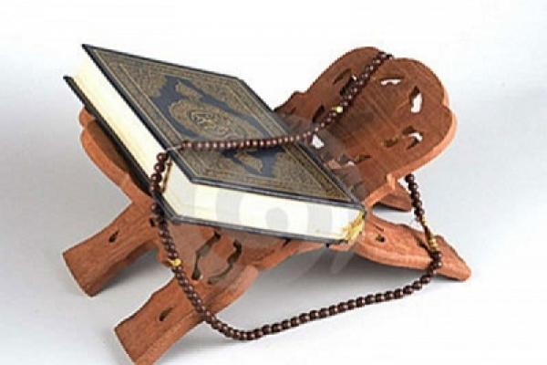 পবিত্র কোরআনের ১১৪টি সূরার বাংলা নাম