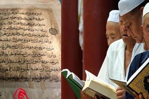 চীনে ৭শ' বছরের পুরনো কোরআন দেখতে ভিড় জমাচ্ছেন হাজার হাজার মুসলিম