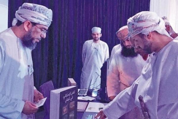 ইসলাম ধর্ম গ্রহণ করলেন ৪৯ জন