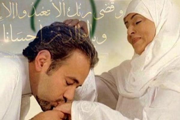 মাতা-পিতার সেবায় মিলবে কবুল হজের সওয়াব