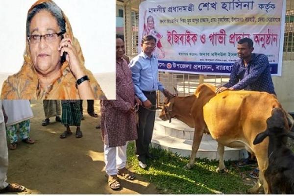 শেখ হাসিনার মোবাইল ফোনে দরিদ্র মুদি দোকানদারের ফোন: 'আমাকে একটি গাভি কিনে দেন'