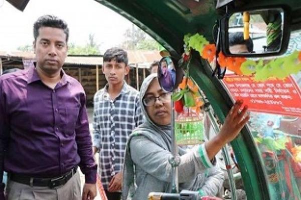 'নারীকে সম্মান করুন, সুস্থ সুন্দর সমাজ গড়ুন'