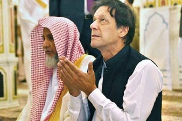 মহানবী (সাঃ) যেভাবে রাষ্ট্র পরিচালনা করেছেন সেভাবে পাকিস্তান চলবে : ইমরান খান