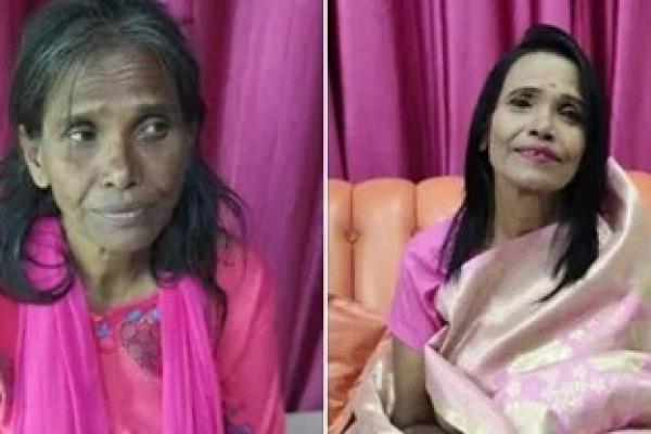অহঙ্কারেই পতন : আবারও স্টেশনে ভিক্ষে করছেন রানু মণ্ডল