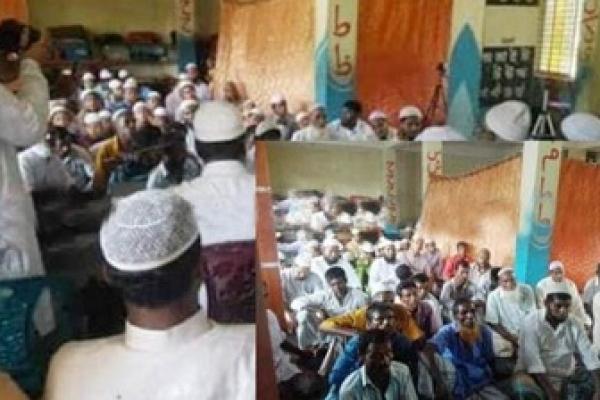 কালিমা পড়ে কুড়িগ্রামে ইসলাম ধর্ম গ্রহণ করলেন ৩১ জন নারী-পুরুষ