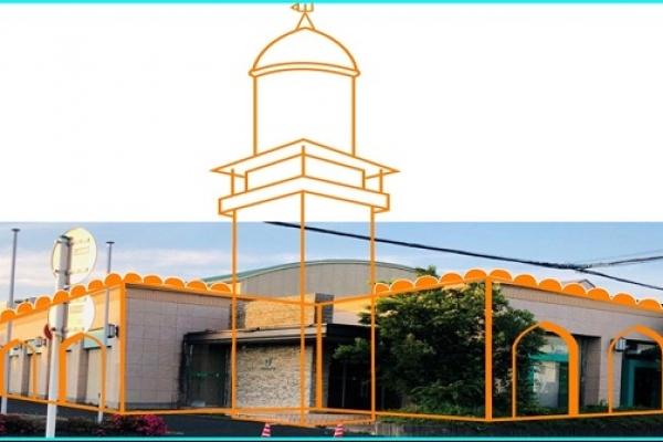 জাপানে জুয়ার আসর ভেঙ্গে তৈরী হচ্ছে দৃষ্টিনন্দন মসজিদ!