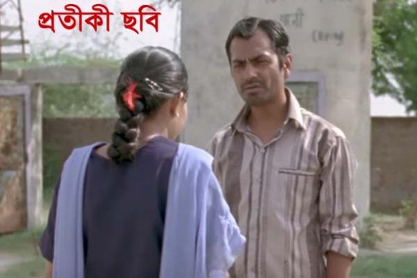 সিরাজগঞ্জে ছেলের বান্ধবীকে নিয়ে উধাও শিক্ষক বাবা