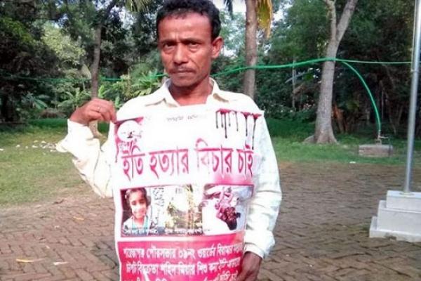 বিচারের দাবিতে মৃ'ত মেয়ের ছবি বুকে নিয়ে পাড়া-মহল্লায় ঘুরছেন অসহায় বাবা