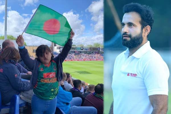 বাংলাদেশ ক্রিকেটীয় জাতি, সবার চেয়ে সেরা ওদের সমর্থকরা : ইরফান পাঠান