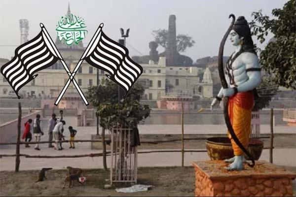 বাবরি মসজিদ ধ্বং'সের জন্য হিন্দুদের পুরস্কার দিয়েছে সুপ্রিম কোর্ট : জামাত উলেমা হিন্দ