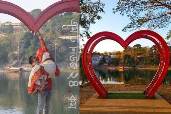 আলাউদ্দিন-লিমার স্মরণে রাঙামাটিতে দেশের একমাত্র 'লাভ পয়েন্ট'