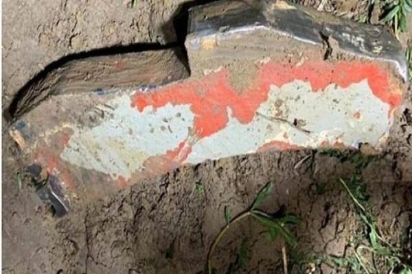 আকাশ থেকে পড়ল ৪০ কেজি ওজনের বিশাল এক বস্তু, এলাকাজু'ড়ে তুল'কালাম