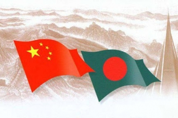 বাংলাদেশ থেকে চীনে প্রবেশে নিষেধাজ্ঞা
