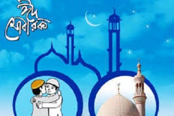 ঈদের দিন মসজিদ বন্ধ থাকবে, ঈদের জামাত হবে না সৌদি ও আরব আমিরাতে