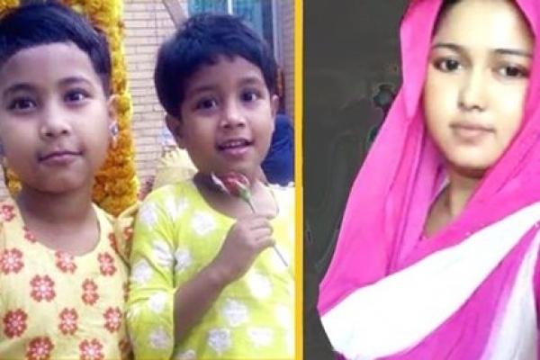 কুমিল্লায় ঈদের উপহার কিনে দেয়ার প্রলোভন দেখিয়ে ২ মেয়েকে ডোবার পানিতে চুবিয়ে হ'ত্যা, বাবা ও সৎ মা গ্রে'প্তার