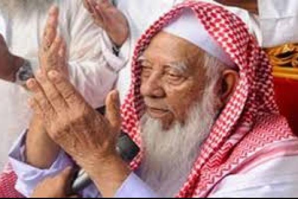'আহমদ শফী ছিলেন আল্লাহর বিশেষ রহমত স্বরূপ, সবসময় ইসলাম ও মুসলমানের কল্যাণের কথা ভেবেছেন'