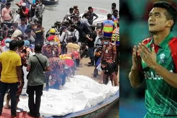 লঞ্চডুবির ঘটনায় নিহ'তদের যেন মহান রাব্বুল আলামিন জান্নাত নসিব করেন: তাসকিন