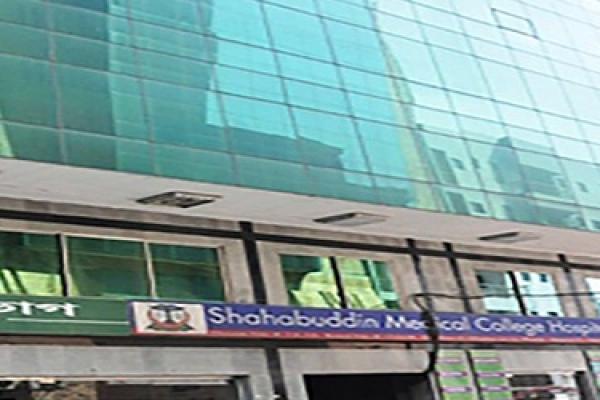 এবার  র্যাবের অভি'যান চলছে রাজধানীর সাহবুদ্দিন মেডিকেল হাসপাতালে