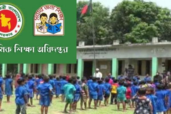 আগামী ১৫ নভেম্বর থেকে প্রাথমিক বিদ্যালয় খোলার 'চিন্তাভাবনা'