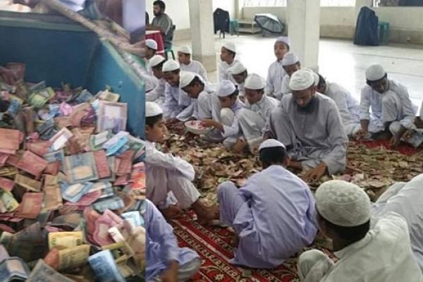 মসজিদের দানসিন্দুকে বস্তার বস্তা টাকা, বিপুল স্বর্ণালঙ্কার ও বৈদেশিক মুদ্রা
