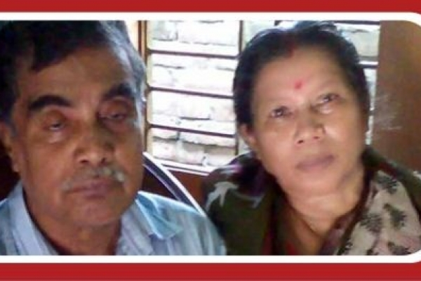 ব্রেকিং নিউজ- প্রাইমারি শিক্ষক ও তার স্ত্রী হ'ত্যা : ৬ জনের মৃ'ত্যুদ'ণ্ড