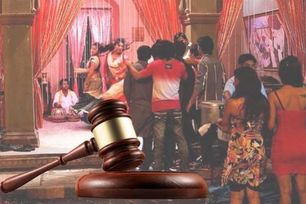 যৌ'ন পেশা অ'পরা'ধ নয়: মুম্বাই হাইকোর্ট
