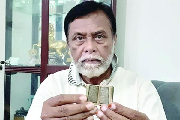 কুমিল্লায় ৩০০ বছরের আগের ক্ষুদ্র কোরআন শরিফের সন্ধান