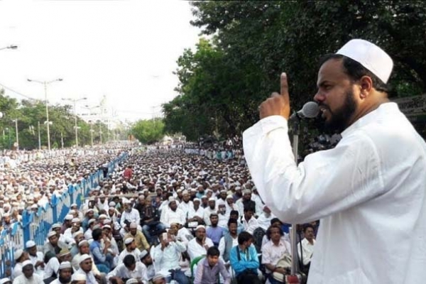 ভারতে আন্দোলনে নামছে 'সারা বাংলা সংখ্যালঘু মুসলিম যুব ফেডারেশন'