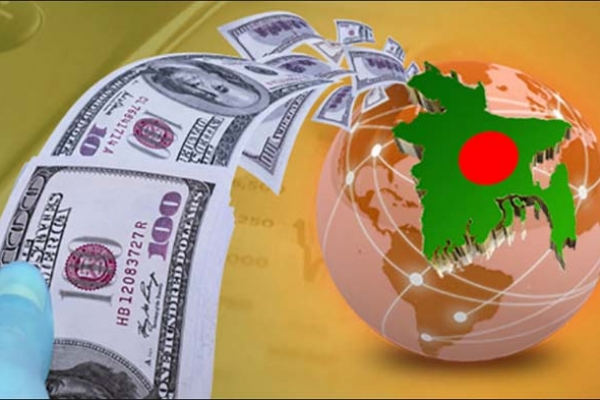 ভোল পাল্টাল বিশ্ব ব্যাংক, বাংলাদেশকে সুখবর দিচ্ছে রেমিটেন্স