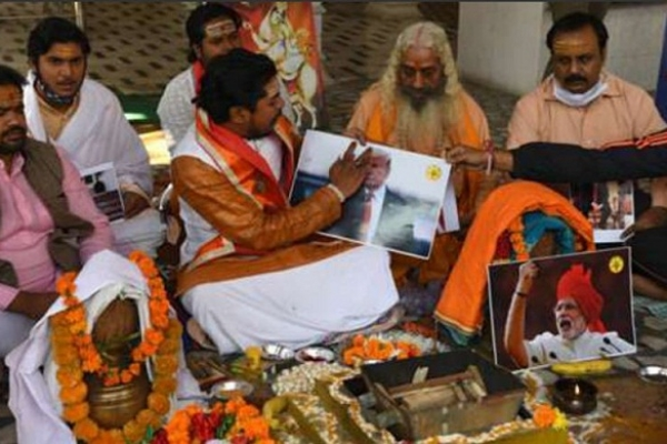 ভারতে ট্রাম্পের বিজয়ের জন্য হিন্দুদের পূজা