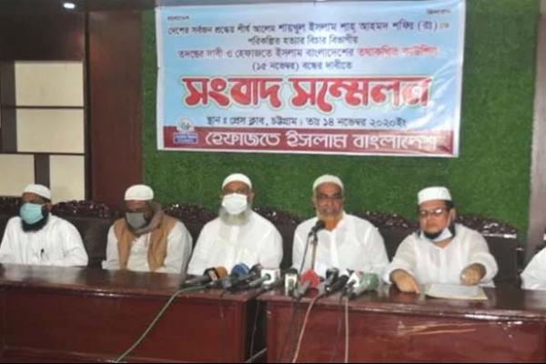 'মাদ্রাসায় থাকা অবস্থায় আল্লামা শফীকে হত্যা করা হয়েছে'