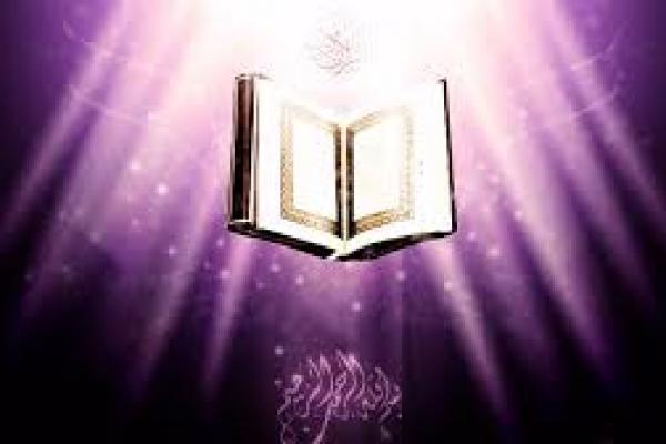 হাদিসে বর্ণিত আয়াতুল কুরসীর বিশেষ তিন ফযিলত