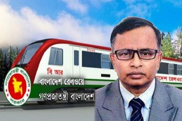 বাংলাদেশ রেলওয়ের নতুন মহাপরিচালক ধীরেন্দ্র নাথ মজুমদার