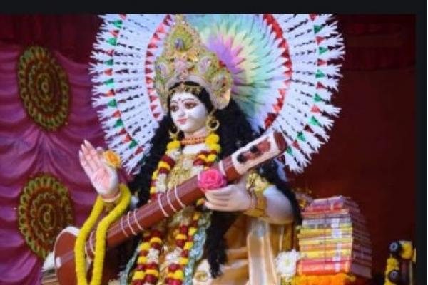 আজ হিন্দু সম্প্রদায়ের অন্যতম ধর্মীয় উৎসব সরস্বতী পূজা