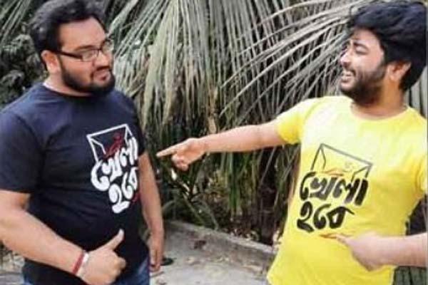 এবার ভারতের টি-শার্টে শামীম ওসমানের 'খেলা হবে'